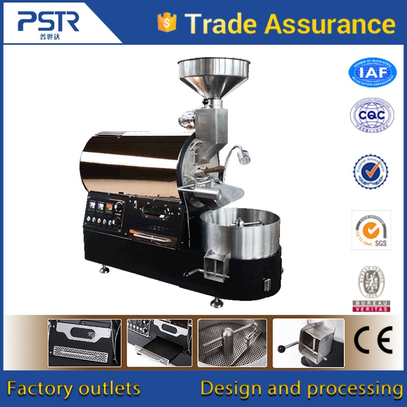 UR,GS,CE,RoHS,UL Certification and Stainless Steel Housing Material mini coffee roaster home