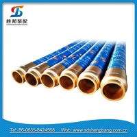 resistant concrete pump rubber hose flexible resistant concrete pump rubber hose rubber latex tube for training