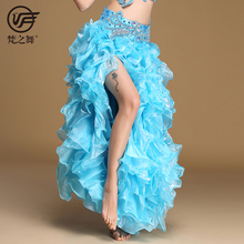 Q-6051 Plus size long organza wave performance belly dance skirt with slit