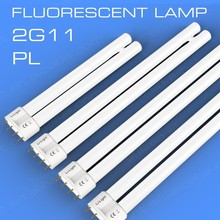 PL 2G11 CFL 1U H shape energy saving lamp