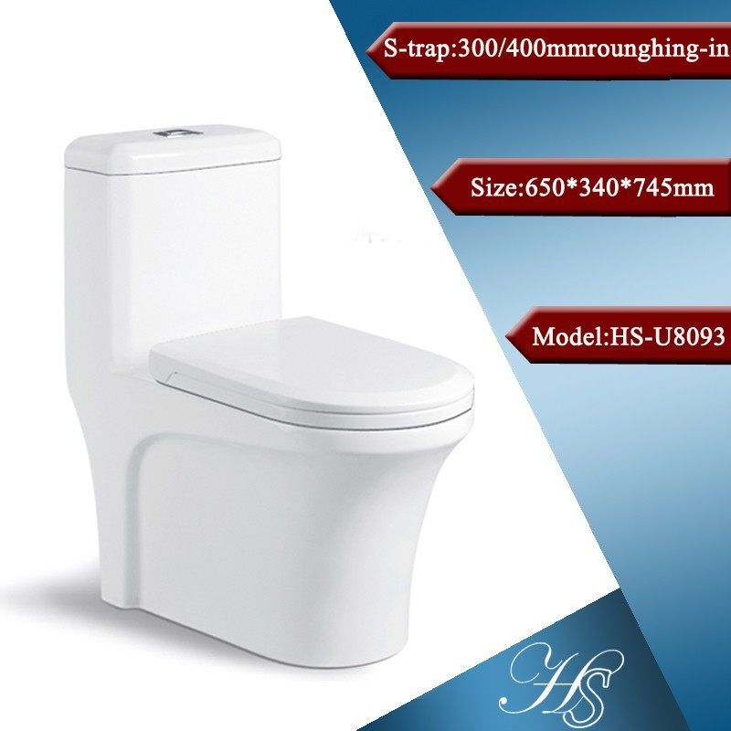 HS-8093 washdown one piece toilet water closets,squat toilet installation