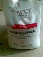 High quality Sinopec HDPE / LDPE/LLDPE/PP virgin granules