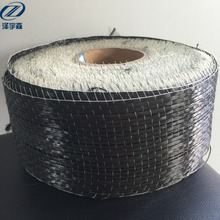 Convenient construction 1.5*100m/roll 3k twill carbon fiber cloth for port engineering