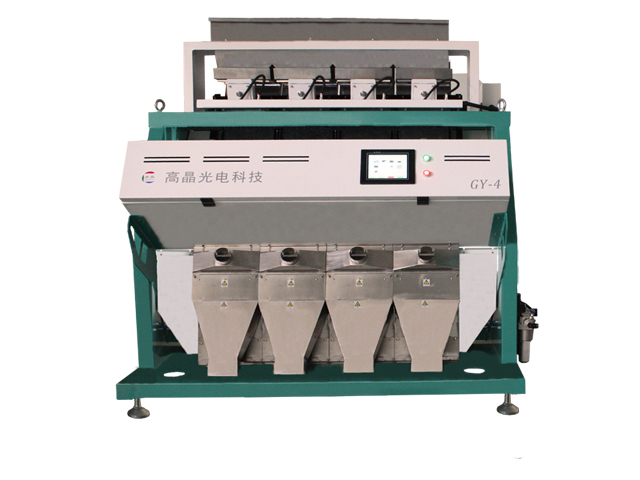 Professional vision Industrial Color Sorter In Hefei