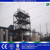 Kingdo company Vacuum Biodiesel Filtration Plant COP Series Biodiesel oil pre-treament frying oil recycling machine