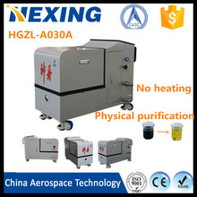 China aerospace technology first class all impurity removal oil regeneration recycle equipment manufacturer