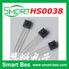 Smart Bes Original infrared receiver head/more than 15m distance receiving head/remote control receiving head/HS0038