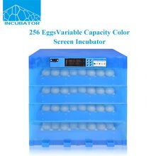 256 Eggs Automatic Variable capacity frequency conversion Egg Incubator