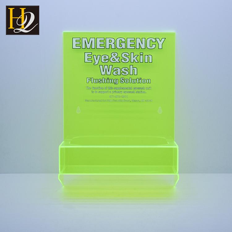 high clear transparent green acrylic storage Medicine box  for emergency with screen printing logo (1).jpg