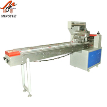 High Speed Pillow Automatic Bonbon Packing Machine