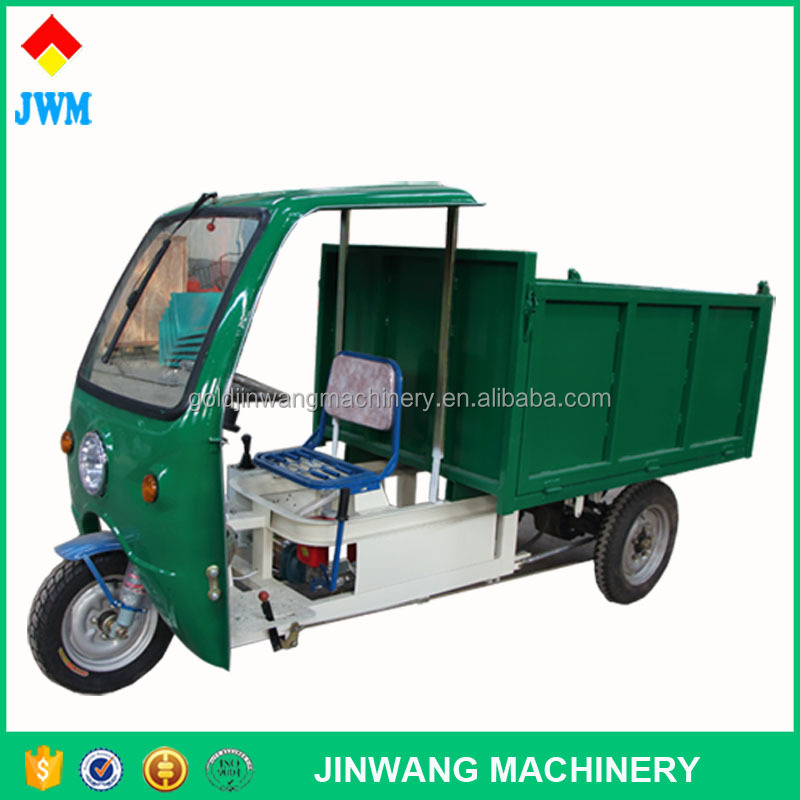 china model low price good quality hydraulic three wheel large cargo motorcycle