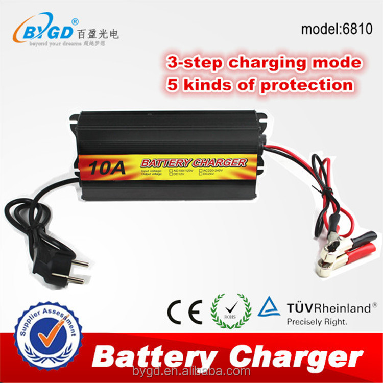 3 step charging 220v ac to 12v dc 10a vehicle battery charger 12v