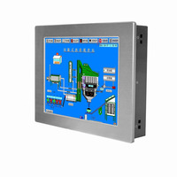 "12.1"" high brightness full water-proof NEMA4 IP65 industrial panel pc"