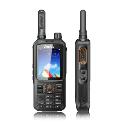 wifi two way radio/cheap T298S from INRICO