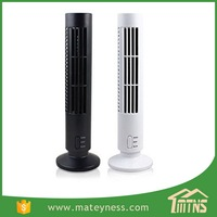 No Leaf Bladeless Home Mini USB Tower Fan