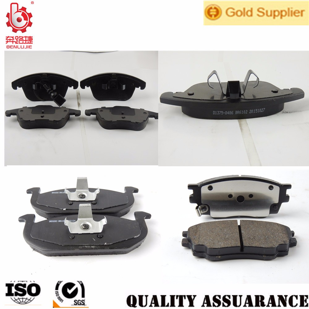 China auto parts Brake Pad For used hyundai car parts