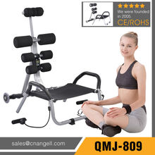 Total Core AB Zone Fitness Exercise Machine with Four Springs (Item No.: QMJ-809)
