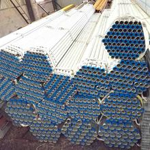 weight of ms Zinc coated pf/pfc/pile/pe microhydro weldless well screen slot size Galvanized Square watering Steel Pipe and Tube