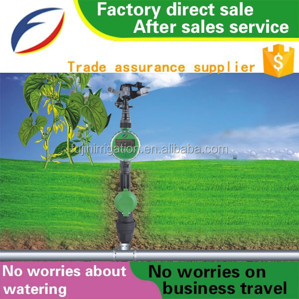 mobile phone remote control and money saving farm automation irrigation system for automatic plant watering system