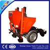 ANON mini seeder Machine tractor potato planter vegetable seeding transplanter for sale