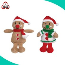 2016 new arrival stuffed soft plush toy candy cane plush elf toy