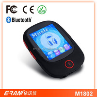 portable mp4 mp3 multimedia game player,free download songs mp4 mp3
