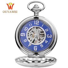 Top Brand Luxury OUYAWEI Stainless Steel Chain Blue Arabic Numerals Dial Silver Skeleton Antique Pocket Watch Mechanical