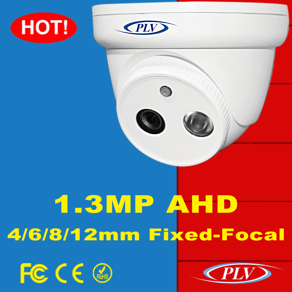 2.8-1.2mm cctv dome camera ahd PLV-AHC702A mini drone with hd camera