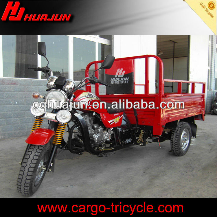 HUAJUN Happy Family cargo Tricycle