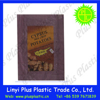 bopp woven rice packaging bag,pp woven sack/raffia made in china