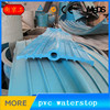 construction & building ribbed flat pvc waterstop