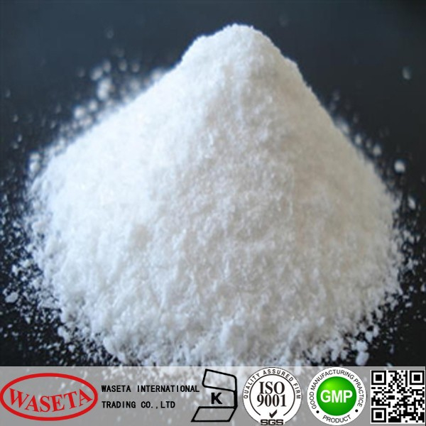 Higenamine HCL in US stock