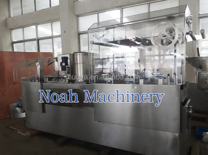 DPB250 Pill automatic blister packing machine
