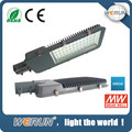 popular durable solar system with battery30W 50W 80W solar led street light