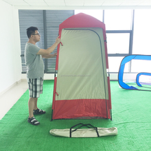 poray auto poles change clothes shower tent for outdoor activities camping