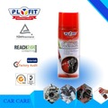 Car Wash Carburetor And Parts Aerosol Spray Cleaner