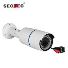 2017 New Product Sectec IP66 Waterproof Onvif H.265 4MP cheap outdoor ip camera