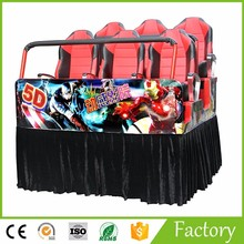 Hot Sale Low Investment High Profit Business Vedio Game7D Motion Cinema