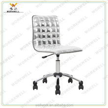 WorkWell shine PU secretary chair with high quality kw-S3025