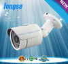 Longse Low Price CCTV Bullet Camera/ Wireless 1080P HD IP Security Camera System