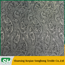 Factory supply luxurious suit lining viscose jacquard fabric
