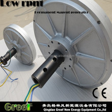 500W low start torque permanent magnet generator cheap price, disc coreless permanent magnet alternator for sale