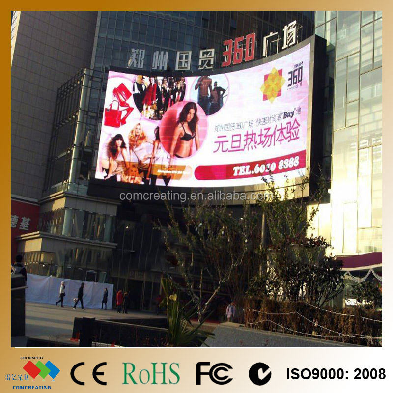 High Brightness Customize DIP RGB Color P8 Outdoor Advertising LED Display Screen Prices