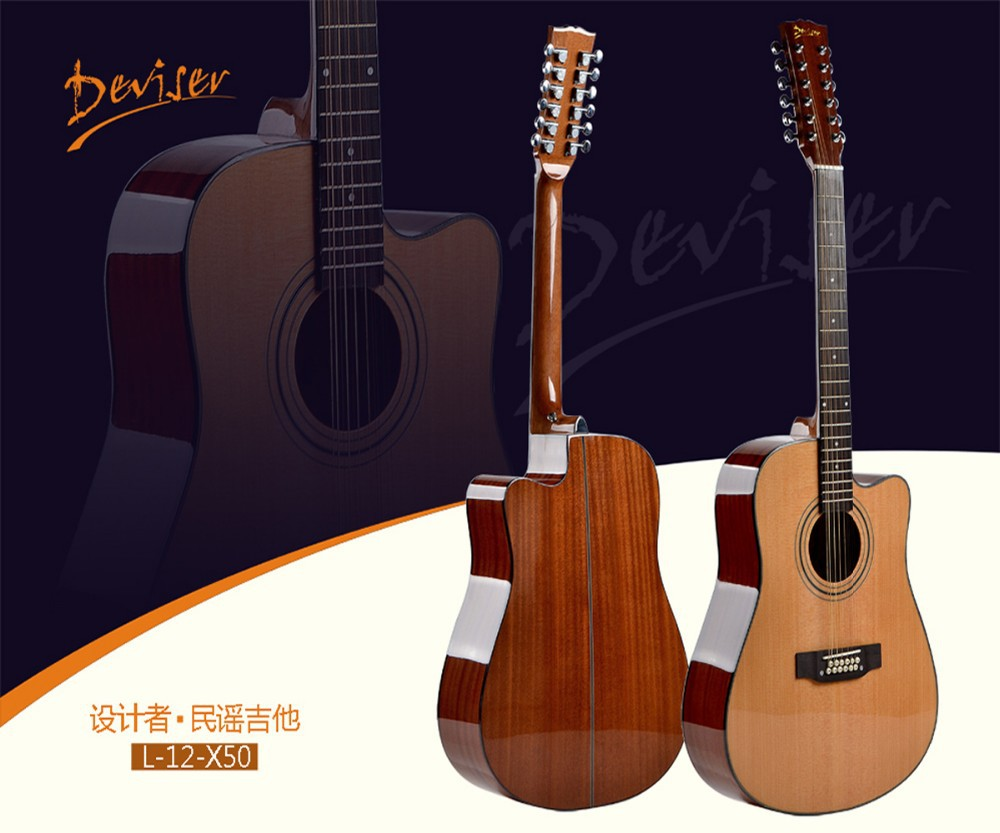 <strong>12</strong> Strings Guitar high quality electric acoustic guitar