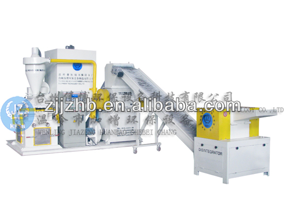 JZ-DX600 scrap copper wire shredder cable recycling--enameled wire, electrical wire recycling
