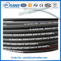 "EN 856 2SN/SAE R2At steel wire braided 5/16"" 8mm rubber hose"