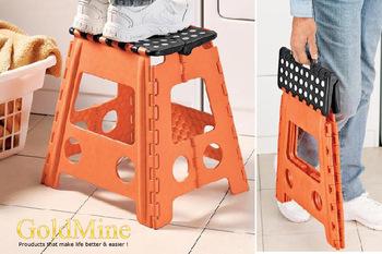 fold up stool view step up stool goldmine product details from ningbo goldmine international. Black Bedroom Furniture Sets. Home Design Ideas