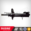 TOYOTA PREMIO ALLION Shock Absorber 48510