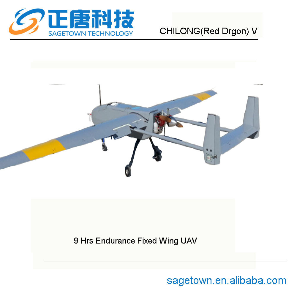CHILONG(Red Dragon) V 9hrs endurance long range long flight time real-time uav fixed wing