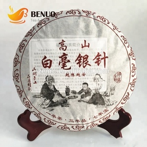 Best Chinese Fuding White Tea Compressed Baihao Silver Needle Tea 300g per Piece